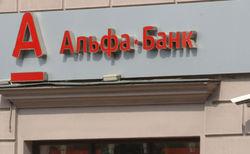 """""""Альфа-банк"""" рассчитывает приобрести в Беларуси еще один банк"""