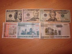 Белорусский рубль продолжает укрепляться к фунту стерлингов, японской иене и австралийскому доллару
