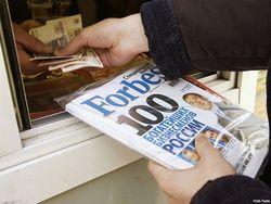 Forbes: ТОП-25 российских чиновников по доходам за последние три года