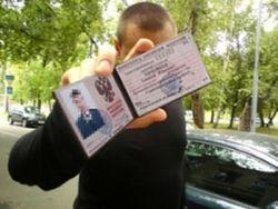 Сколько заработал петербуржец, представляясь сотрудником ФСБ?