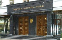 В Генпрокуратуре Украины разъяснят ситуацию с побоями Тимошенко