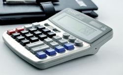 В 2011 г. Счетный комитет выявил нарушений на 272 млрд. тенге