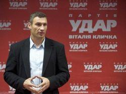 Растущая популярность Кличко тревожит лидеров украинской оппозиции – СМИ