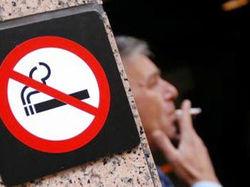 Депутаты установили сумму штрафа за курение в общественных местах