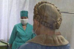 новый врач Тимошенко