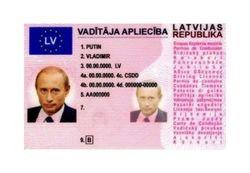 Немецкая полиция конфисковала водительские права Путина