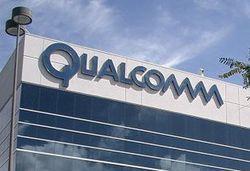 Процессоры от Qualcomm стали производительней на 75 процентов