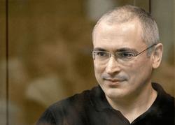 Михаил Ходорковский описал свое видение будущего России