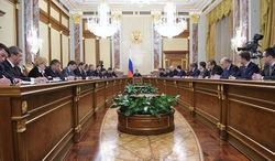 Рейтинг министров правительства России – администрация Путина