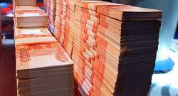 Прибыль российских банков за 2012 год составила 1 трлн. руб.
