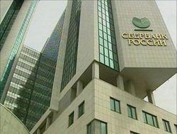 Российский Сбербанк обманул Volksbank AG