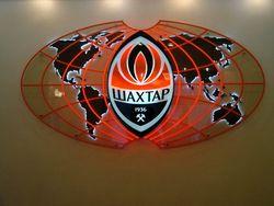 "За год ФК ""Шахтер"" (Донецк) заработал почти 80 млн. долларов. Маловато"