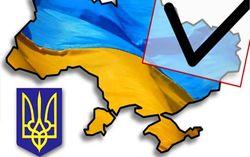 """Подведены итоги выборов в заграничных округах - победила """"Свобода"""""""