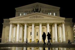 Бренд Большого театра оценили почти в 2 млрд. рублей