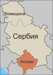 НАТО планирует контролировать ситуацию в Косово