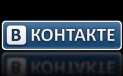 Вслед за музыкой из ВКонтакте может исчезнуть и пиратское видео