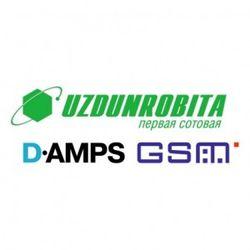 Бизнес в Узбекистане: начался процесс ликвидации сотового оператора «Уздунробиты»