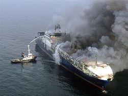 Пожар на плавучем рыбозаводе