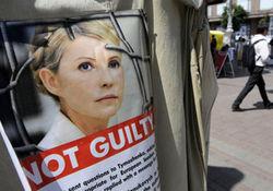 СМИ: США готовят новый проект с требованиями освободить Тимошенко