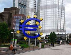 Единый орган банковского надзора начнёт работать в полную силу