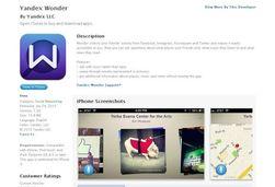Приложение Wonder из App Store Яндекс удалил