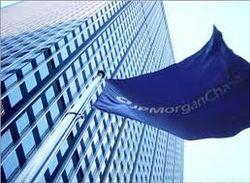 Из-за потерь трейдеров - прибыль JPMorgan упала в разы