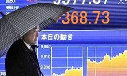 Последний торговый день для Азиатский биржевых индикаторов отмечен плюсом