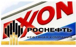 ExxonMobil  и Роснефть будут стремиться к расширению сотрудничества