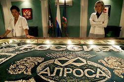 Российская Алроса заключила контракт с Tiffany