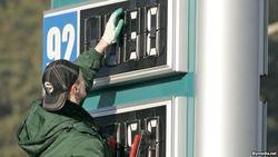 Стоимость бензина в России за год увеличилась на 10%