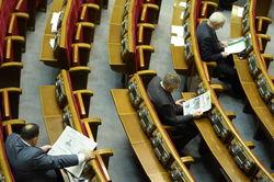 Страшно далеки они от народа: зарплата депутатов доходит до 3 тысяч долларов
