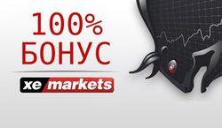 XEmarkets: Инвестируем в счета трейдеров 100% своих денег