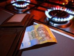 Украина не согласовала с РФ заявку по закупке газа