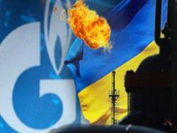 Российская и украинская стороны продолжают газовые переговоры