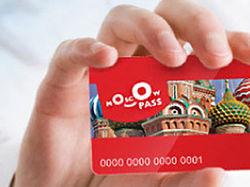 Инвесторам: в Москве запускают дисконтную карту туриста