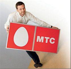 У МТС впереди – фиксированный рынок связи