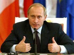 Сто дней президентства Владимира Путина: подведение итогов