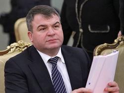 Россияне высказались за отставку Сердюкова