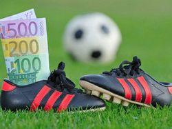 Болельщики Евро 2012 оштрафованы за расистские выходки
