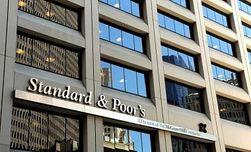 Агентство Standard & Poor's снизило рейтинг банков Santander и BBVA