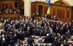 ВР Украины: трибуна заблокирована с самого утра