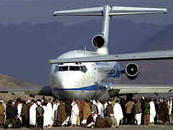 Афганские авиакомпании