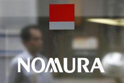 Nomura начала покрытие акций Siemens с «нейтральным» рейтингом