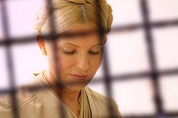Евро-2012 вынуждает власти осторожничать с Тимошенко