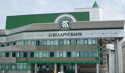 Каково влияние интернета на рейтинг банков Беларуси?