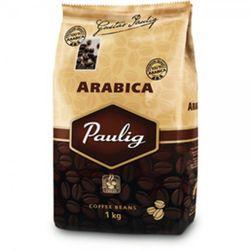 Эксперты считают, что стоимость кофе «Арабика» сильно понизится
