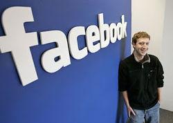Facebook ради перемирия с пользователями пожертвует 10 млн. долларов