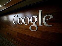 Google и BMW названы лучшими работодателями Европы