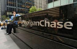 Целевая стоимость акций Generali будет повышена JPMorgan