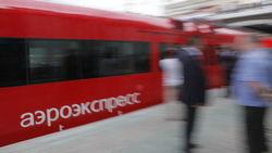 Аэроэкспресс озвучил сумму ущерба из-за сбоя движения поездов